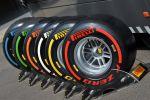 Шины Pirelli ставят рекорды